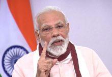 Photo of लॉकडाउन 4.0 की घोषणा, प्रधानमंत्री ने दिया नया स्वदेशी आंदोलन का बुलाबा