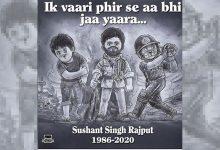 Photo of अमूल ने अनोखे अंदाज में दी सुशांत को श्रद्धांजलि