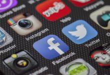 Photo of बेहतर प्राइवेसी के लिए फेसबुक ने लाया नया फीचर