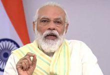 Photo of किसानों का अपमान कर रहा है विपक्ष : प्रधानमंत्री